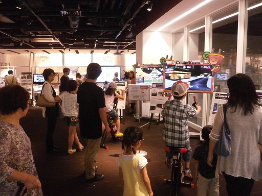 Also learn carbon rider power saving while fun, the popular experience in Grand Front Osaka Knowledge Capital!